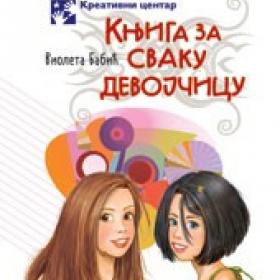 Violeta Babić A BOOK FOR EVERY GIRL