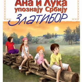 Ana i Luka upoznaju Srbiju ZLATIBOR