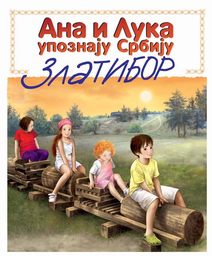 Ana i Luka upoznaju Srbiju | Ana Grigorjev | EHO - Studio za ...